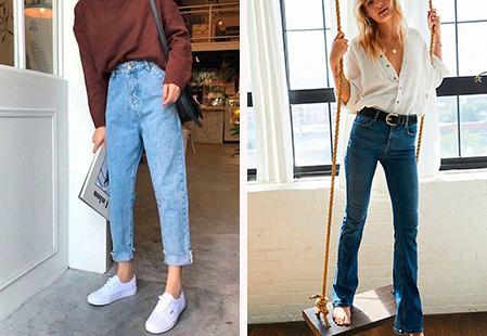 Vestirse en el campo con jeans